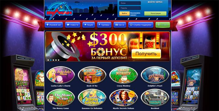 Онлайн автомат Illusionist в Joycasino – играть бесплатно