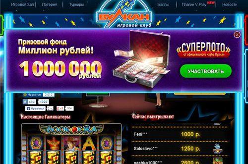 Lava Casino