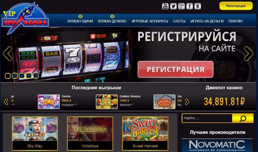 Pokerstars stars регистрация id